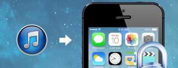 Где хранятся резервные копии iPhone
