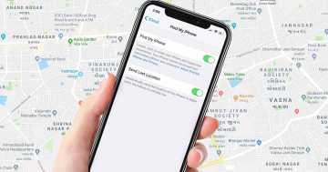 Обновленное приложение «Локатор»  | Apple-market.net