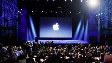 Летняя конференция Apple.
