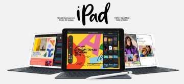 Новая модель iPad 10.2 поступает в продажу.