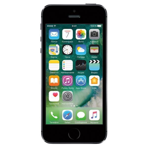 Apple iPhone 5s RFB