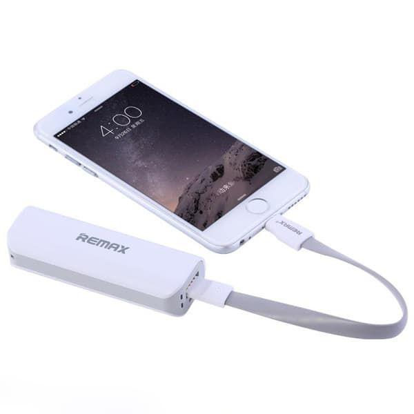 Внешний аккумулятор Remax Mini White Power Bank 2600 mAh