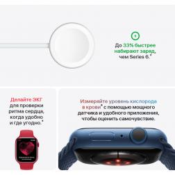 Apple Watch S7 45mm Red Aluminum Case / Red Sport Band