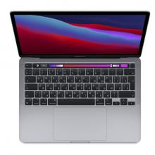 "Apple MacBook Pro 13"" (M1, 2020) 8 ГБ, 256 ГБ SSD, Touch Bar, Space Gray (Графитовый)"