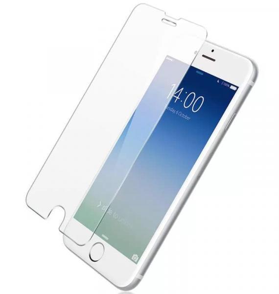Защитное стекло Apple iPhone 7 с силиконовым краем (Black)