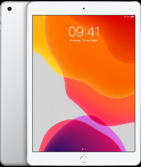Apple iPad 10.2 (2019) 128GB Wi-Fi Space Gray