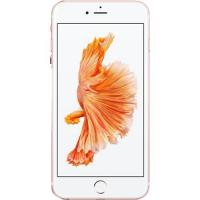 Apple iPhone 6s 32gb Rose Gold (EU)