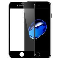Защитное стекло  3D (0.33m) Apple iPhone 7 plus/8 plus (Black)