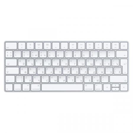 Клавиатура Apple Magic Keyboard 2