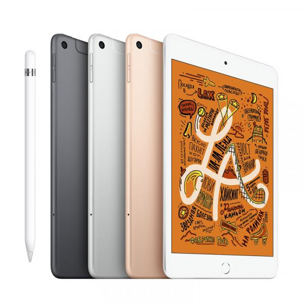 iPad mini 5 WiFi 64GB Gold  (2019)